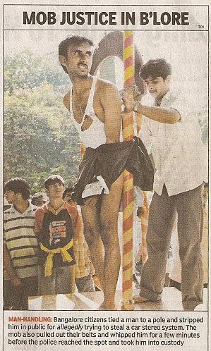 Justice à Bangalore