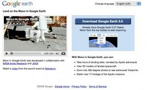 Google Earth updates