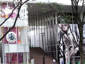 Emma Watson s'affiche sur les façades de Burberry