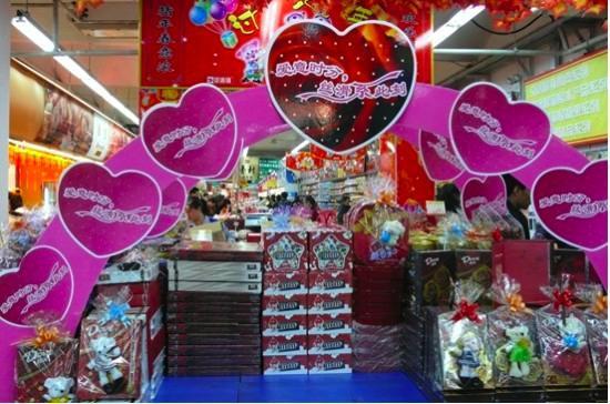 http://media.paperblog.fr/i/218/2182236/chine-st-valentin-L-1.jpeg