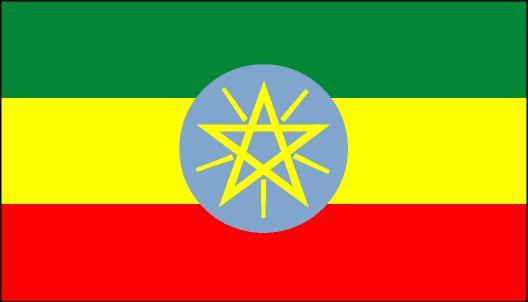 Ethiopie :18 morts d'une maladie inconnue