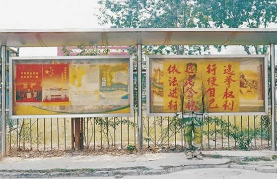 Liu Bolin Artista invisible-7