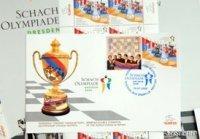 Deux nouveaus timbres arméniens sur le jeu d'échecs