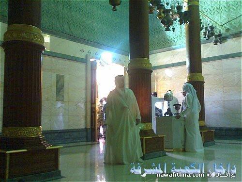 La m que l 39 int rieur de la kaaba paperblog for Interieur kaaba
