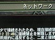 [Insolite] Monster Hunter tricheur banni pour 7990