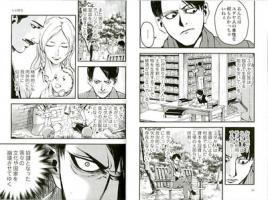 Grand succès pour le manga Mein Kampf au Japon