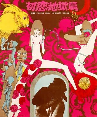 Art hippie et psychédélique Aquirax-uno-psychedelic-posters-L-1