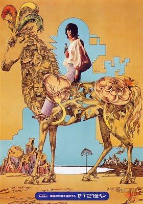 Art hippie et psychédélique Aquirax-uno-psychedelic-posters-L-2