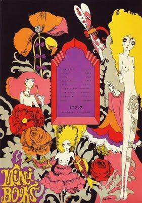 Art hippie et psychédélique Aquirax-uno-psychedelic-posters-L-5