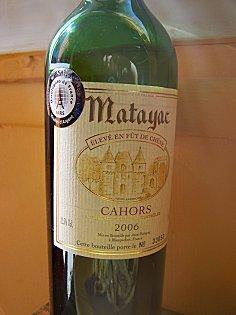 Rognons De Veau Au Vin Rouge 192 D 233 Couvrir