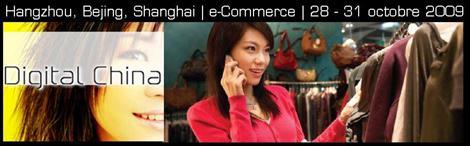 DIGITAL CHINA Tour 2009 e-commerce