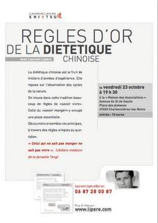 Conférence : REGLES D'OR DE LA DIETETIQUE CHINOISE