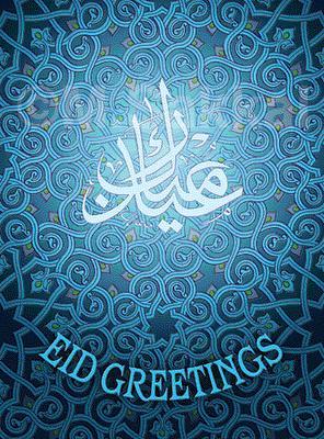 Eid_Greetings