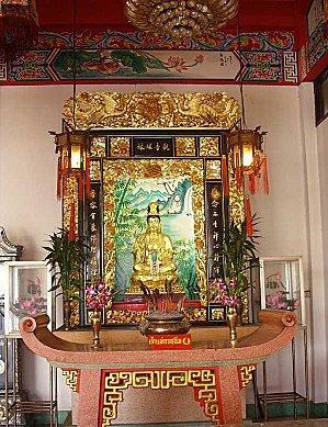 Le temple chinois « Moun Niti Sawan Metatam »