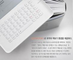 Les précommandes du Story iRiver ouvertes en Corée