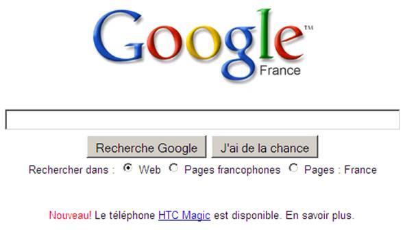 google_HTC