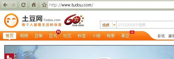 Design de Tudou pour les 60 ans de la Chine communiste