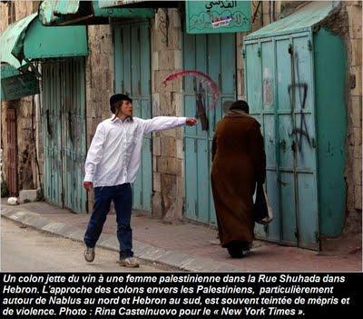 Tension Iran Israël
