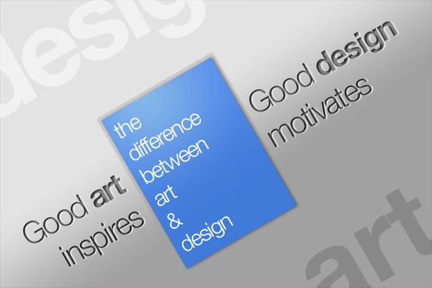 The Difference Between Art and Design (Différence entre l'Art et le Design)