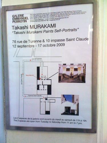 Galerie-Perrotin-Murakami-14.jpg