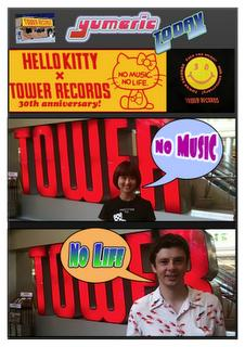 Tower Records !