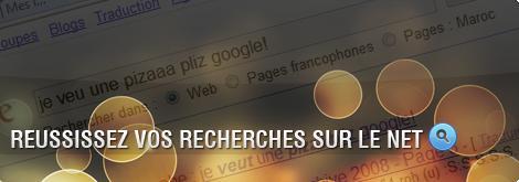 reussir-recherche-internet
