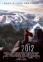 2012, fait le plein de promo !