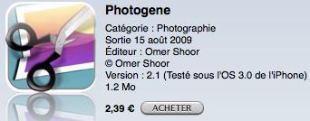 PhotogeneLogo