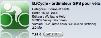 BicycleLogo