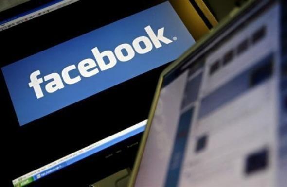 Le logo du site de socialisation Facebook, photographié le 12 décembre 2007 à Londres
