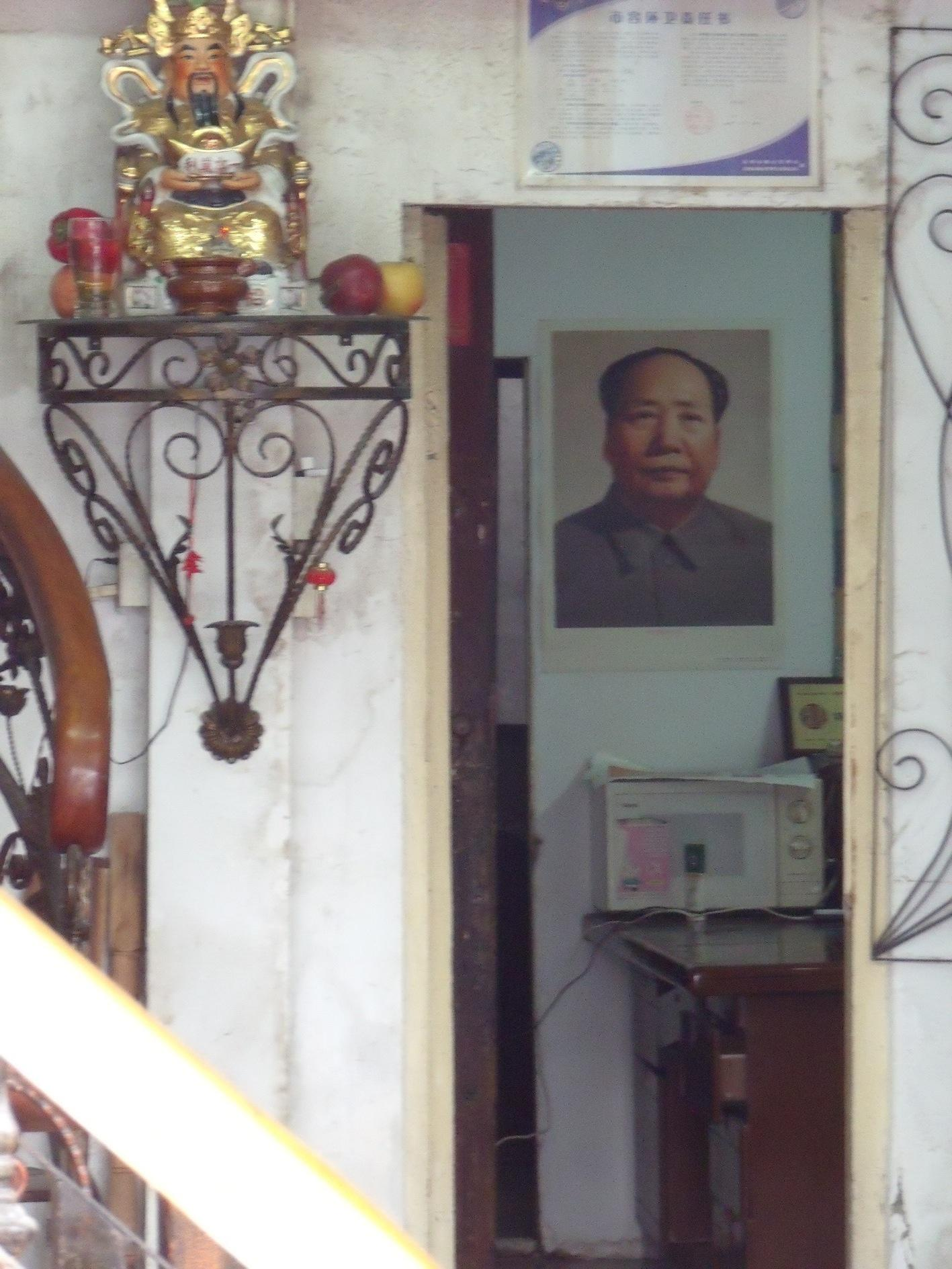 suzhou-mao-affiche