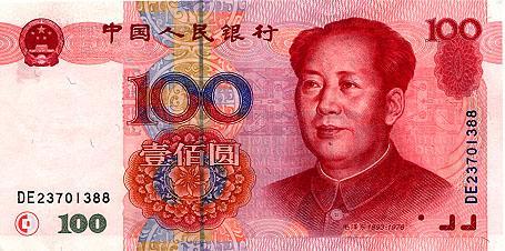 Renminbi-note