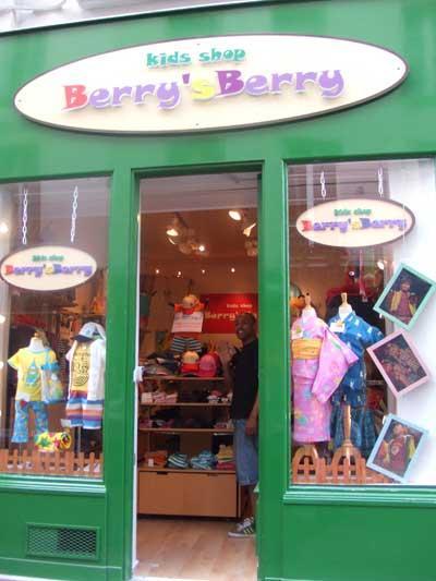 Berry's Berry #1