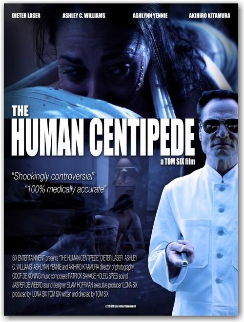 humancb