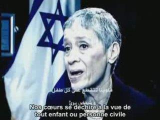 Gaza : Enfants victimes des armes israéliennes