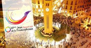Karkwa monte sur scène à Beyrouth