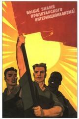 art soviétique.jpg