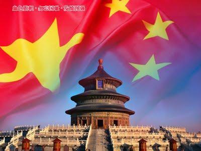 un prénom insolite en Chine
