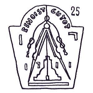 L'emblème «maçonnique» de Benoist Guyot, tailleur de pierre à Tournus (71) au début du XVIIIesiècle
