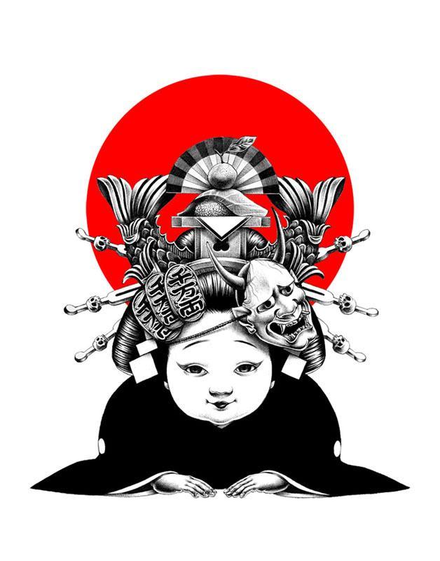 [Artiste]   Shohei Otomo. Shohei-otomo-hakuchi-manga-illustrations-L-3