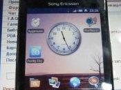 Sony Ericsson Xperia sera annoncé novembre
