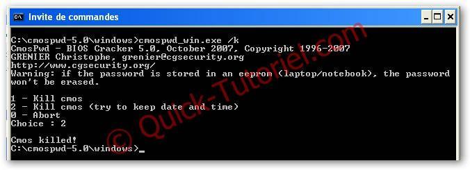 bios_password_4