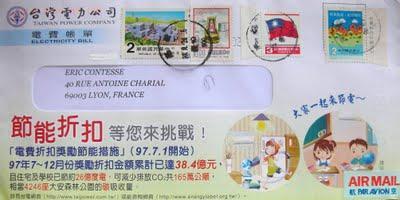 Facture d'éléctricité reçue de Taïwan !