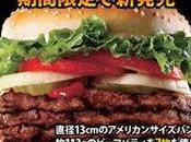 partenariat taille Burger King Microsoft Windows
