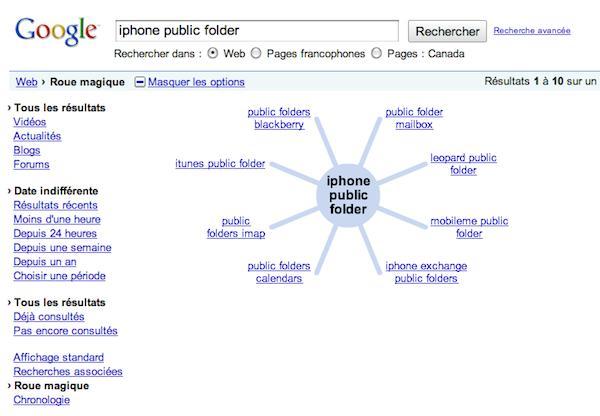 google afficher les options 2 Google: utilisez vous la fonctionnalité Afficher les options ?
