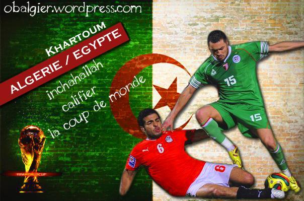 Algérie vs Egypte ce soir ( 18.30h) Omdurman, Soudan