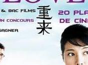 films Chine