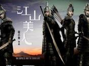 film chinois Empress Warriors