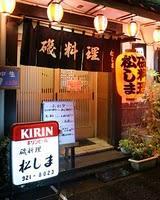 Tokyo, la nouvelle ville aux 3 étoiles
