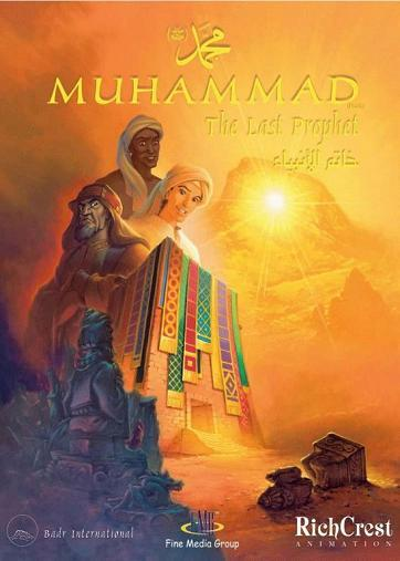 Muhammad, le dernier proph�te